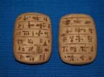 tablitele sumeriene2