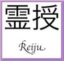 Reiju Kanji