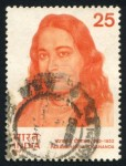15337609 india circa 1977 stamp printed by india shows religious leader paramahansa yogananda circa 1977